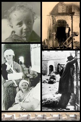 1929 Hebron massacre infobox.jpg